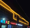 Outdoor Lighting Hotel Decoration LED Wall Washer Strip Lighting