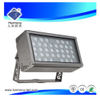 24W RGBW Outdoor LED Flexible Project Light